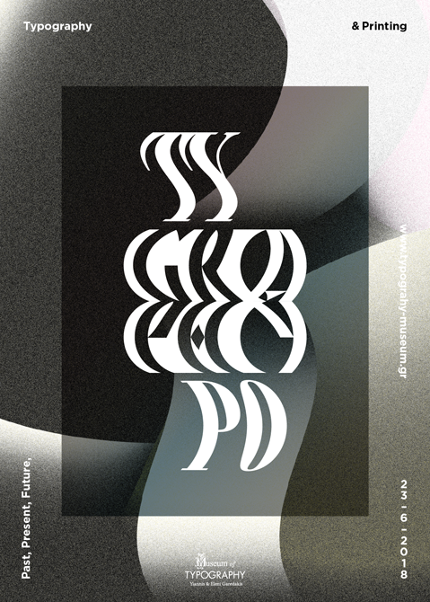 4th International Poster Contest Crete laurentlabat design graphique
